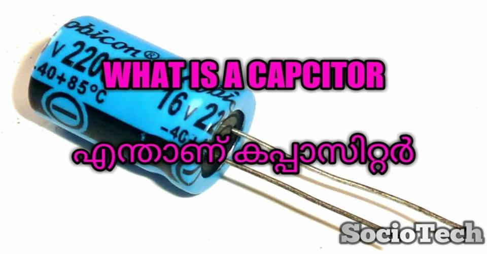 Photo of What is a Capacitor