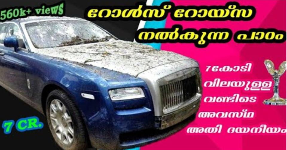 Photo of Top 11 things you did not know about Rolls-Royce cars