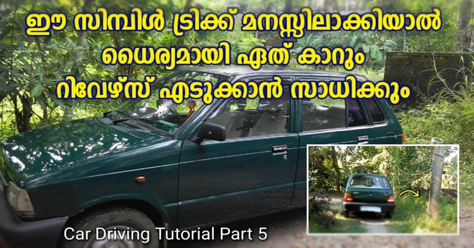 Photo of Car Driving Tips for Beginners