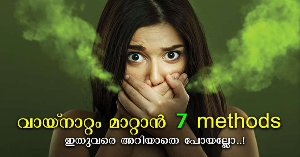 Photo of Having bad breath? Here are some quick home remedies for you