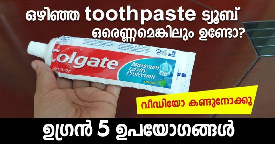 Photo of Recycle idea Empty Toothpaste Tube