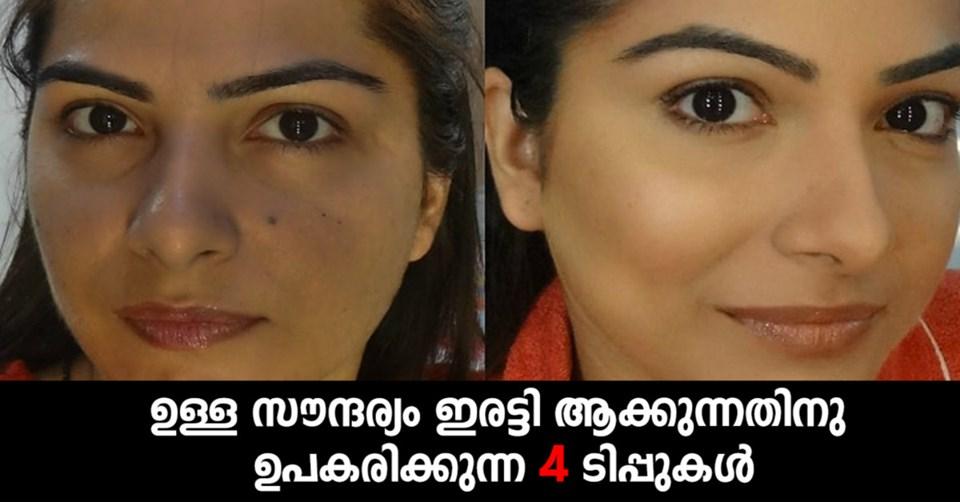 Photo of Best Homemade Face Packs