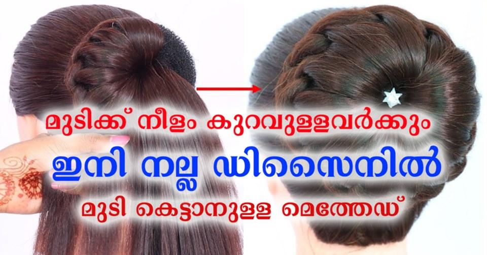 Photo of Cute Hairstyles For Short Hair and Medium Length Hair