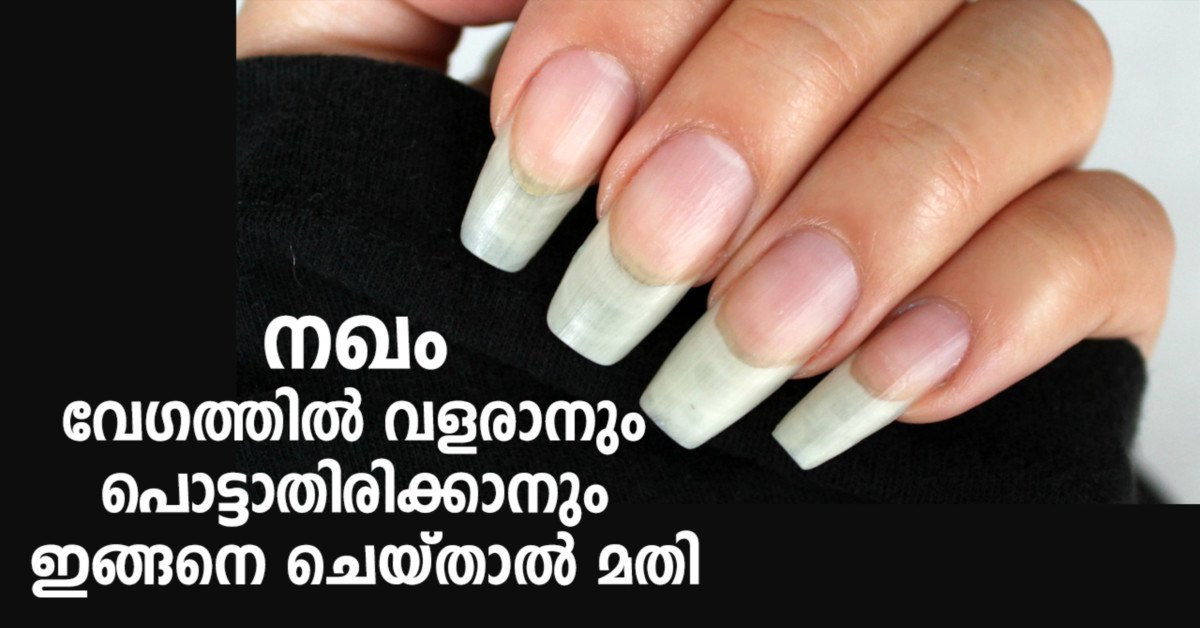 Photo of Nail care tips