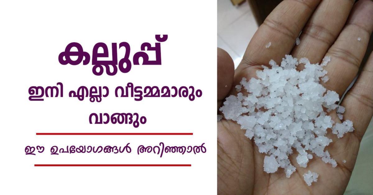 Photo of Crystal salt uses