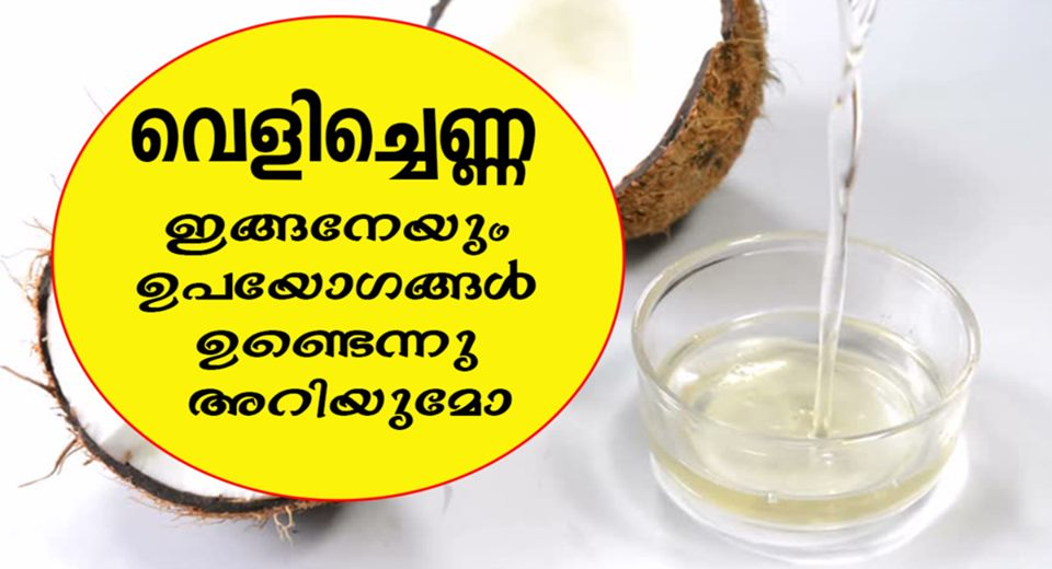 Photo of Coconut Oil Uses for Beauty: Unexpected Hair & Skin Benefits