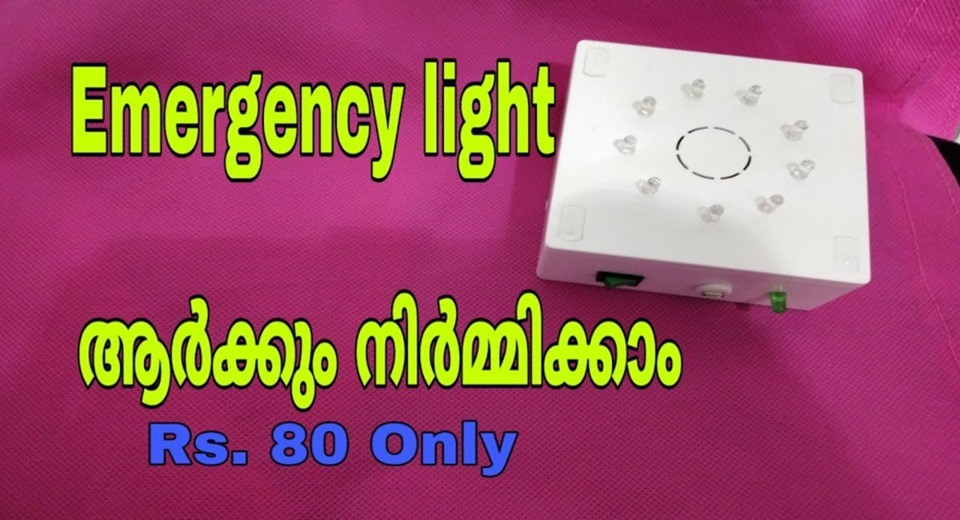 Photo of How to make a Emergency light