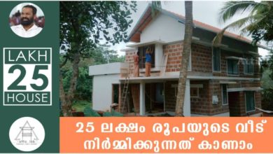 Photo of Here's how to build a house worth Rs 25 lakh.