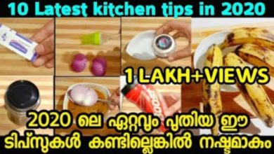Photo of Useful Kitchen Tips